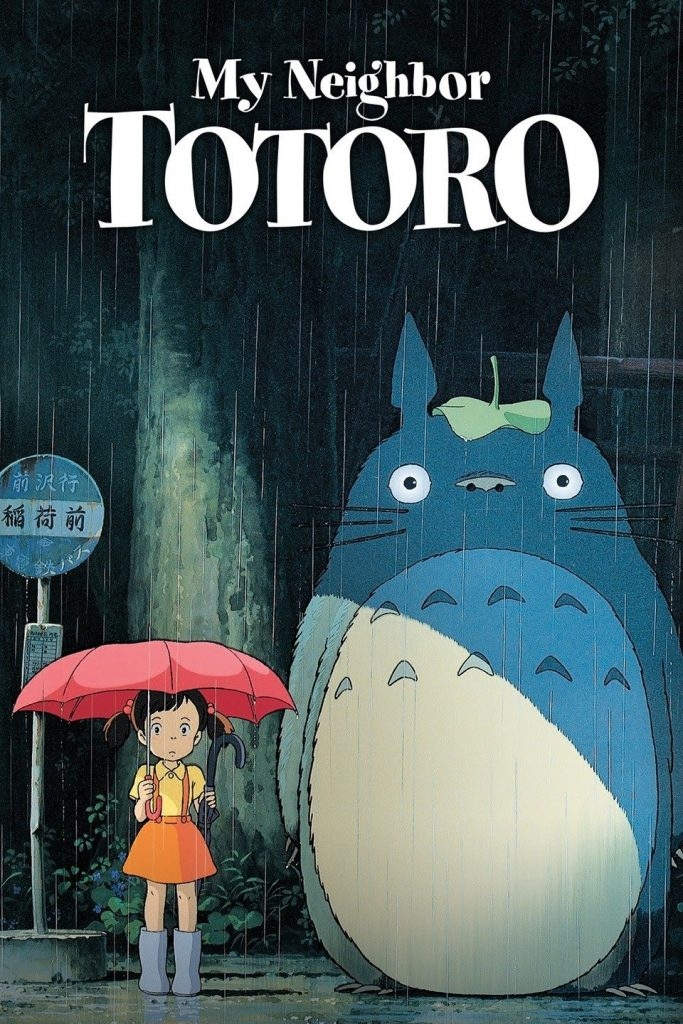 My Neighbor Totoro Hindi Dubbed